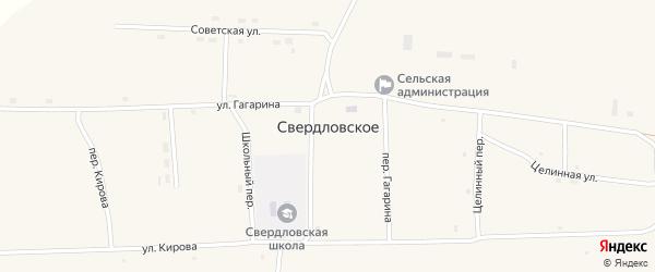 Школьный переулок на карте Свердловского села с номерами домов
