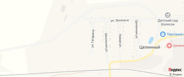 Улица Гагарина на карте Целинного поселка с номерами домов