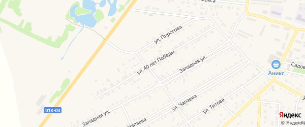 Улица 40 лет Победы на карте Михайловского села с номерами домов