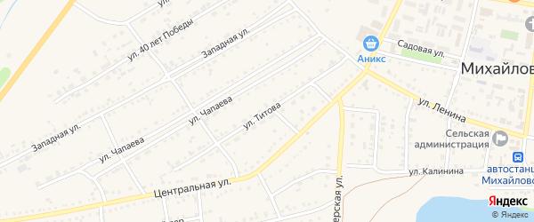 Улица Титова на карте Михайловского села с номерами домов