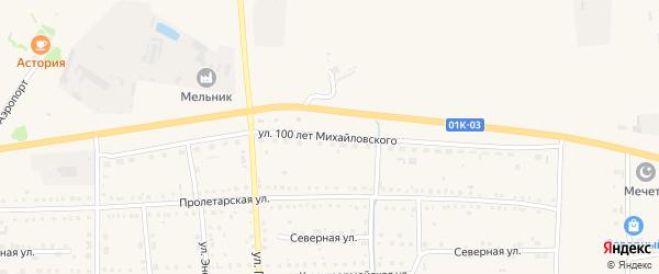 Улица 100 лет Михайловского на карте Михайловского села с номерами домов