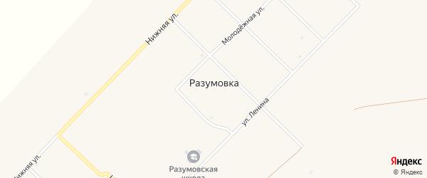 Улица Ленина на карте села Разумовки с номерами домов