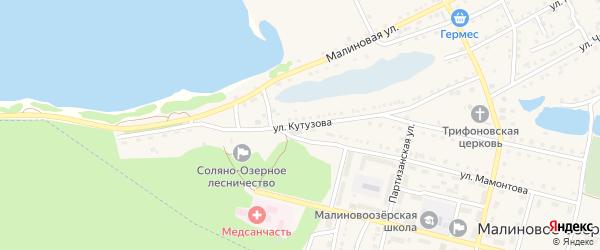 Улица Кутузова на карте поселка Малинового Озера с номерами домов