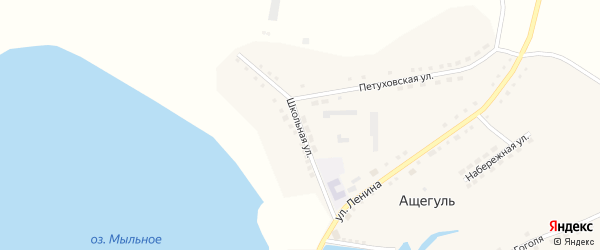Школьная улица на карте села Ащегуль с номерами домов