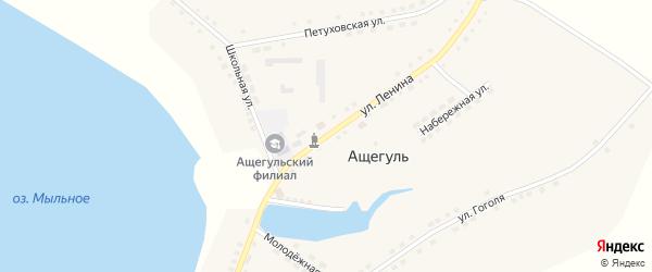 Улица Ленина на карте села Ащегуль с номерами домов