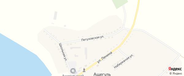 Петуховская улица на карте села Ащегуль с номерами домов