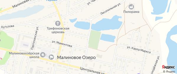Улица К.Маркса на карте поселка Малинового Озера с номерами домов