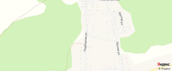 Подборная улица на карте села Павловки с номерами домов
