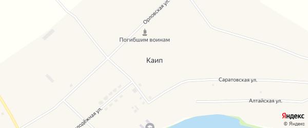 Приозерная улица на карте села Каипа с номерами домов