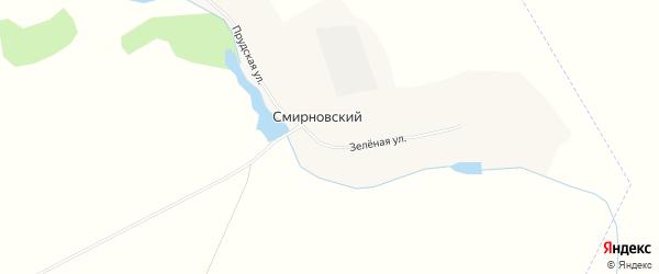 Карта Смирновского поселка в Алтайском крае с улицами и номерами домов