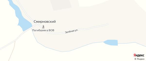 Зеленая улица на карте Смирновского поселка с номерами домов