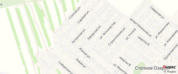 Заводская улица на карте поселка Степного Озера с номерами домов