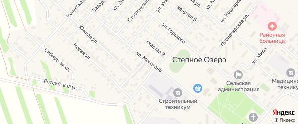 Улица Микитона на карте поселка Степного Озера с номерами домов