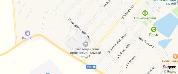 Мелиоративный переулок на карте поселка Благовещенки с номерами домов