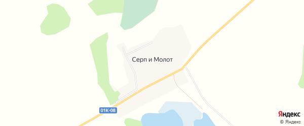 Карта поселка Серп-Молот в Алтайском крае с улицами и номерами домов