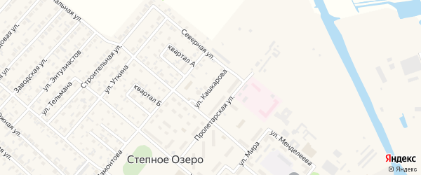 Улица Кашкарова на карте поселка Степного Озера с номерами домов