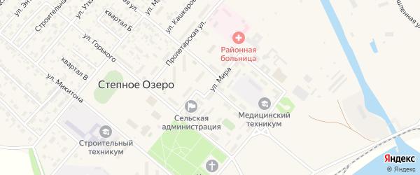 Улица Мира на карте поселка Степного Озера с номерами домов