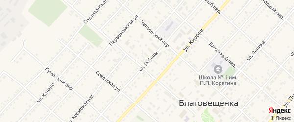 Улица Победы на карте поселка Благовещенки с номерами домов