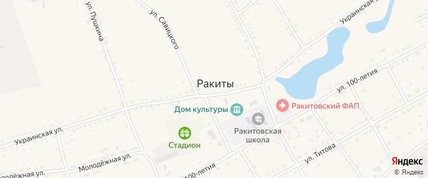 2-я Заозерная улица на карте села Ракиты с номерами домов