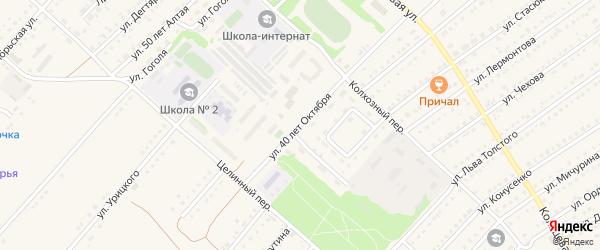 Улица 40 лет Октября на карте поселка Благовещенки с номерами домов
