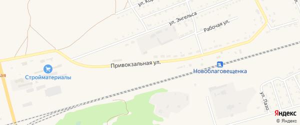 Привокзальная улица на карте поселка Благовещенки с номерами домов