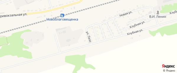 Улица С.Лазо на карте поселка Благовещенки с номерами домов