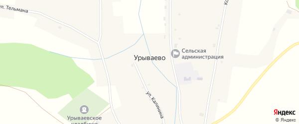 Набережная улица на карте села Урываево с номерами домов