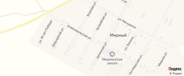 Урожайная улица на карте Мирного поселка с номерами домов