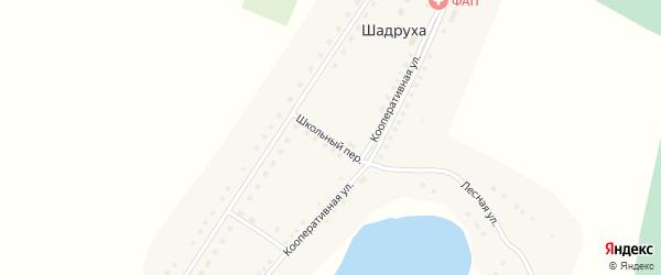 Школьный переулок на карте села Шадрухи с номерами домов