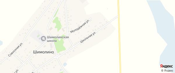 Школьная улица на карте села Шимолина с номерами домов