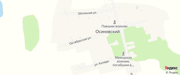 Октябрьская улица на карте Осиновского поселка с номерами домов