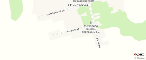 Улица Колядо на карте Осиновского поселка с номерами домов
