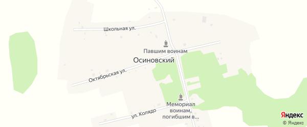 Улица Мира на карте Осиновского поселка с номерами домов
