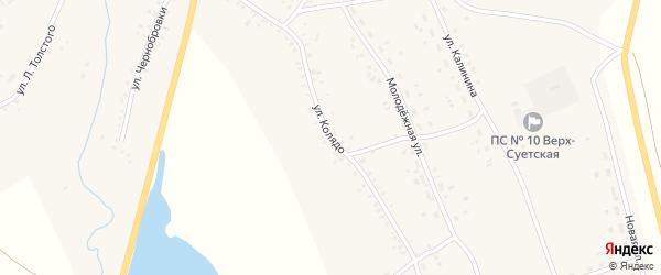 Улица Колядо на карте села Верх-Суетки с номерами домов