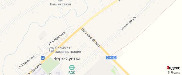 Песчаный переулок на карте села Верх-Суетки с номерами домов