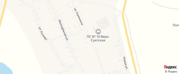 Улица Калинина на карте села Верх-Суетки с номерами домов