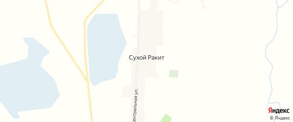 Карта села Сухой Ракита в Алтайском крае с улицами и номерами домов