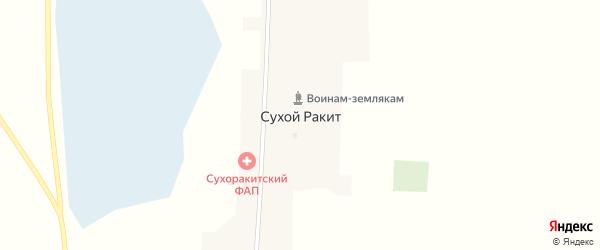 Центральная улица на карте села Сухой Ракита с номерами домов