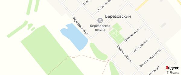 Березовская улица на карте Березовского поселка с номерами домов