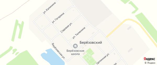 Улица Тюленина на карте Березовского поселка с номерами домов