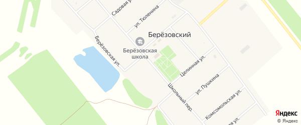 Школьный переулок на карте Березовского поселка с номерами домов