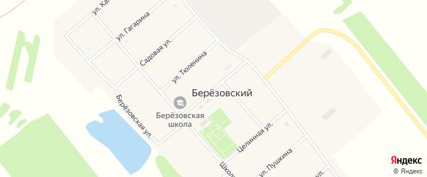 Улица Кошевого на карте Березовского поселка с номерами домов