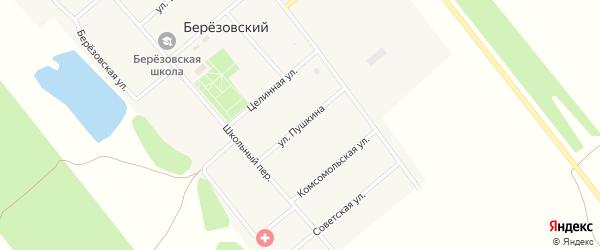 Улица Пушкина на карте Березовского поселка с номерами домов