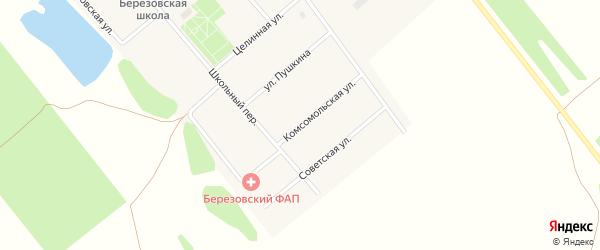 Комсомольская улица на карте Березовского поселка с номерами домов