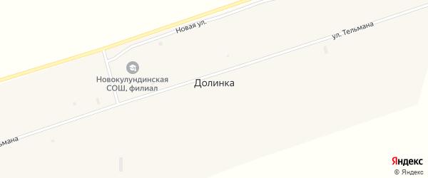 Улица Тельмана на карте села Долинки с номерами домов