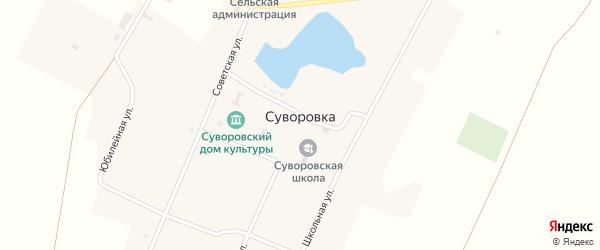 Школьная улица на карте села Суворовки с номерами домов