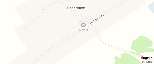 Переулок Г.Уколова на карте Берегового села с номерами домов
