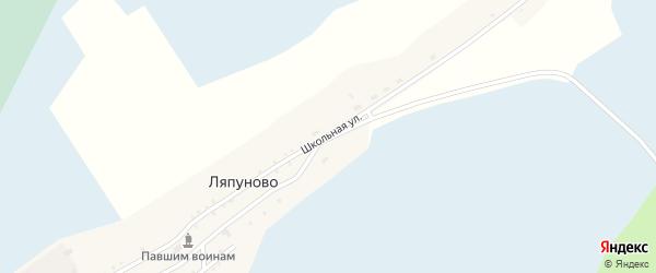 Школьная улица на карте села Ляпуново с номерами домов