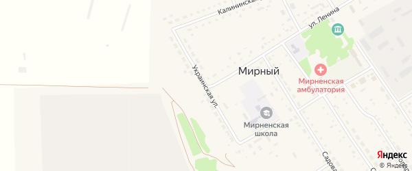 Украинская улица на карте Мирного поселка с номерами домов