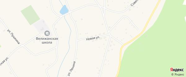 Новая улица на карте села Велижанки с номерами домов